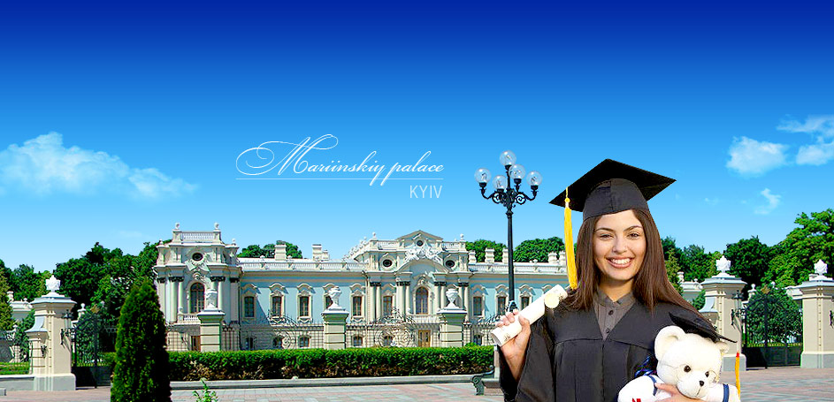 Universities in English, Study in Ukraine